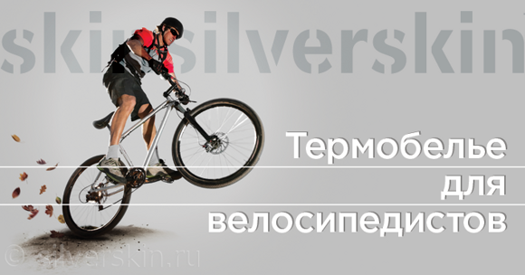 Banner__cyclist